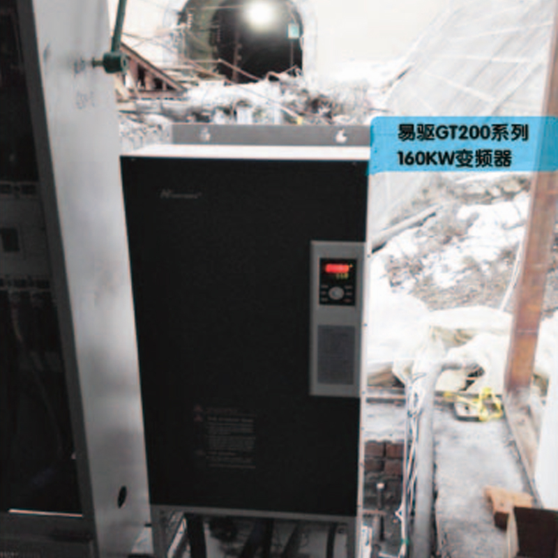 GT200变频器在提升机系统上的应用